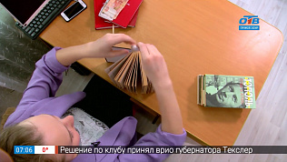 Лайфхак – как спрятать деньги