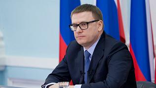 Алексей Текслер проведет совещание с главами муниципалитетов