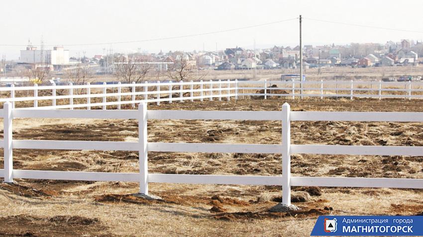 Летом в Магнитогорске откроется конно-спортивный комплекс
