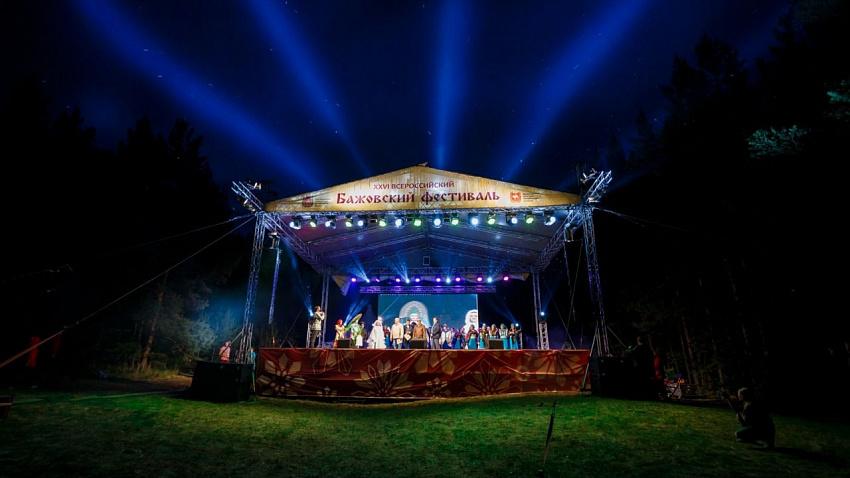 Фестивальное лето. Стала известна программа летних событий в Челябинской области