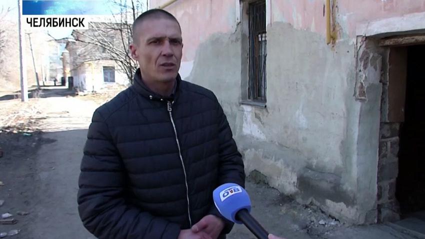 Челябинец, обратившийся к врио губернатора, готовится к переезду из аварийного дома