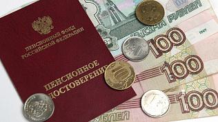 В России прогнозируется рост страховых пенсий на 9%