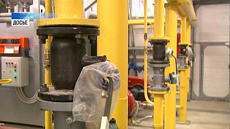 Златоуст начал погашать газовую задолженность