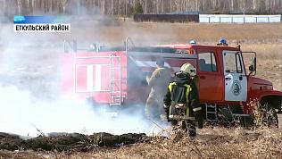 Учения по ликвидации природных пожаров