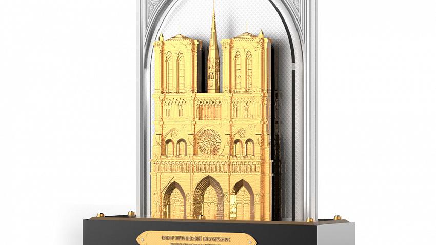 Компания из Златоуста выпустит сувенир в поддержку собора Нотр-Дам