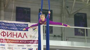 Красиво и экстремально: в Челябинске набирает популярность новый вид спорта