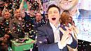 Новым президентом Украины избрали Владимира Зеленского