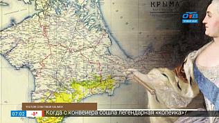 О принятии Крымского полуострова