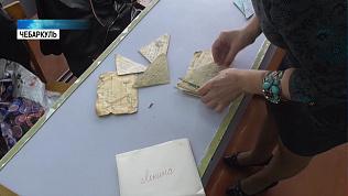 В Чебаркуле обнародовали письма 1943 года
