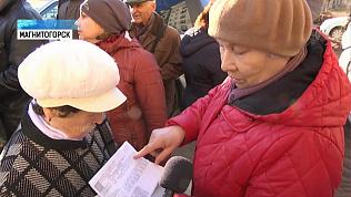 Жители разрушенного дома возмущены счетами ЖКХ