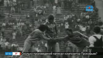 Учрежден Олимпийский комитет СССР