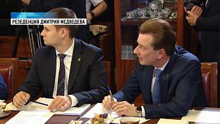 Дмитрий Медведев и Владимир Бурматов обсудили экологию