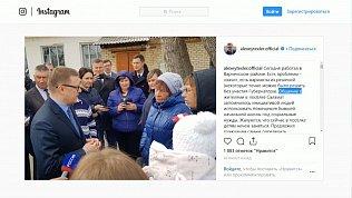 Впечатление от поездки в Варненский район Алексей Текслер оставил в своем Инстаграме