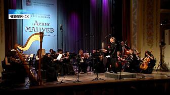 В симфонический оркестр начнут набор музыкантов