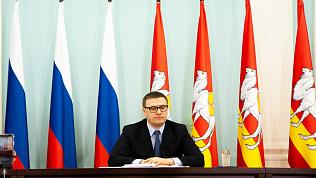 Алексей Текслер отметил, что Челябинская область готова обсудить создание единой метрополии