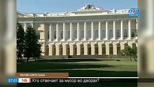 Указ об учреждении Русского музея