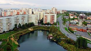 В ТОСЭР «Озерск» появился новый резидент
