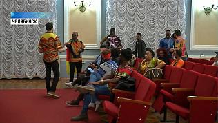 В ЮУрГУ прошёл день африканской культуры