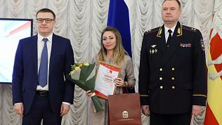 Алексей Текслер наградил лауреатов конкурса «Мир без страха»