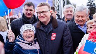 Алексей Текслер возглавил первомайскую демонстрацию в Челябинске