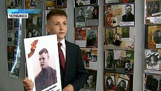 Челябинец пойдет рядом с Путиным в «Бессмертном полку»