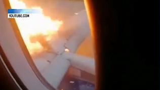 Первые версии авиакатастрофы в Шереметьево