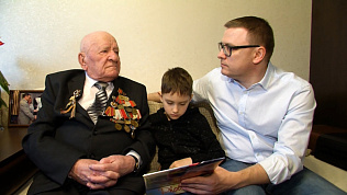 Алексей Текслер поздравил с 9 мая своего дедушку-ветерана