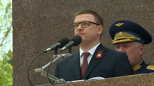 Алексей Текслер поздравил челябинцев с 9 мая на параде Победы