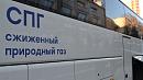 В Челябинске к лету определятся с моделью новых автобусов для закупки