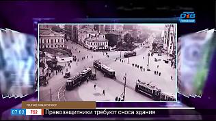16 мая 1881 года первый выход пассажирского трамвая