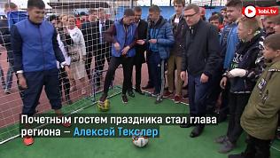 Алексей Текслер посетил праздник «ЮУрГУ — спортивный вуз!»