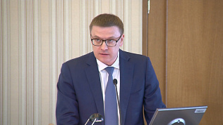 Алексей Текслер выступил перед Законодательным собранием Челябинской области