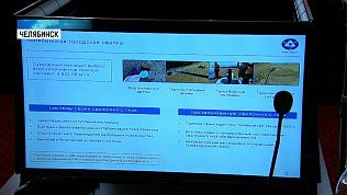 «РосРао» показала проект рекультивации челябинской свалки