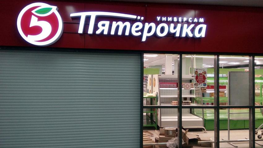 Стала известна дата открытия супермаркета «Пятерочка» в ПТК «Никитинский»