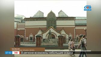 22 мая 1856 была основана Третьяковская галерея