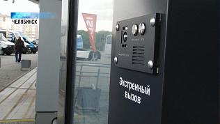 В Челябинске установят «умные» остановки