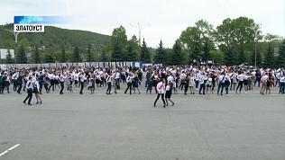 Сотни школьников станцевали «Школьный вальс»