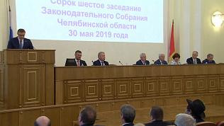 Алексей Текслер заявил о необходимости жесткого контроля сферы здравоохранения