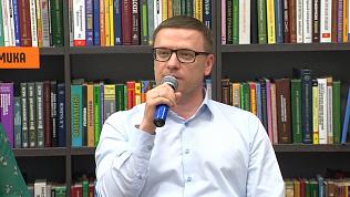 Алексей Текслер рассказал о своей школе и родном районе в Челябинске