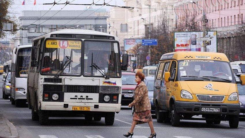 Утром десятки челябинских маршруток не вышли в рейсы