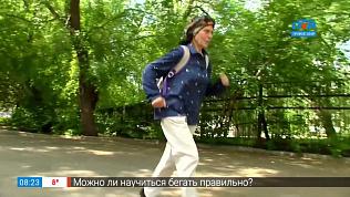 Бабушка — бегунья