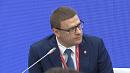 Алексей Текслер рассказал, как помочь малому бизнесу, на экономическом форуме в Питере