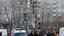Пострадавшие при обрушении дома в Магнитогорске семьи получат по 945 тысяч рублей
