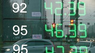 Способ сдерживания цен на бензин предложили в ФАС