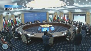 Саммит ШОС в Челябинске пройдет 22-23 июля 2020 года