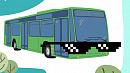 Зеленые автобусы будут возить пассажиров по Челябинску