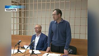 Сергея Ковригина не отстранили от должности мэра