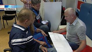 Южный Урал готовится к прямой линии с президентом