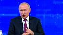 В России субсидируют ипотечные кредиты для семей с несколькими детьми