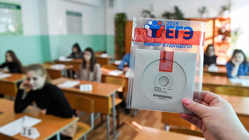 Впервые в Челябинской области двое школьников набрали триста баллов по ЕГЭ